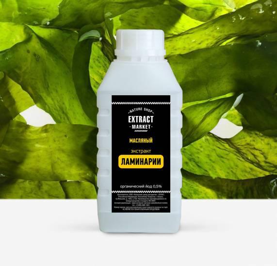 фото extract-market: Масляный экстракт ламинарии -1