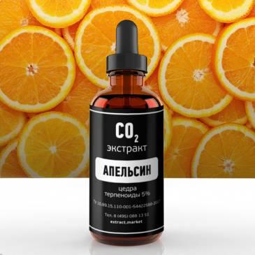 фото СО2 экстракт апельсина