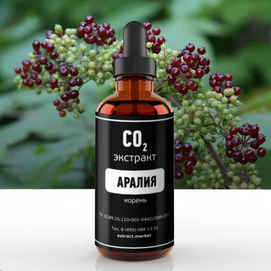 фото extract-market: СО2 экстракт аралии  -1