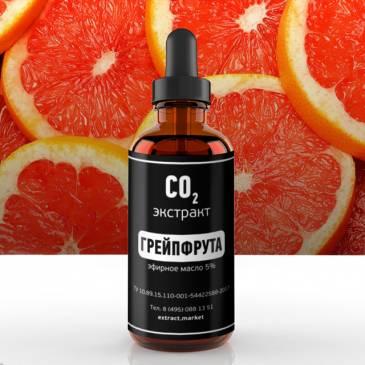 фото СО2 экстракт грейпфрута
