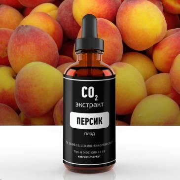 фото СО2 экстракт персика
