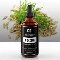 СО2 экстракт фенхеля (эфирное масло 10%) (лат. Foeniculum Vulgare)