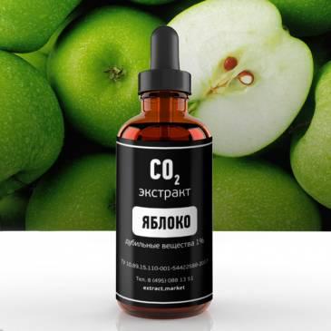 фото СО2 экстракт яблока