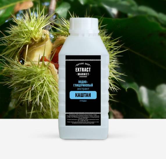 фото extract-market: Водно-глицериновый экстракт каштана -1