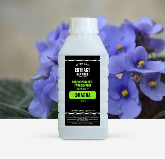 фото extract-market: Водно-пропиленгликолевый экстракт Фиалки  -1