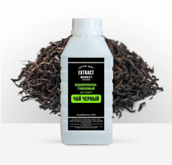 фото extract-market: Водно-пропиленгликолевый экстракт Чая черного -1