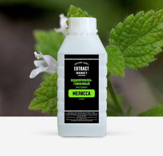 фото extract-market: Водно-пропиленгликолевый экстракт Мелиссы -1