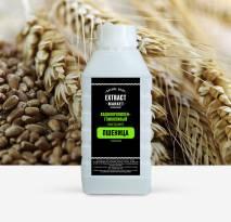 Водно-пропиленгликолевый экстракт Пшеницы (семена)
