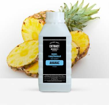 фото Водно-глицериновый экстракт ананаса