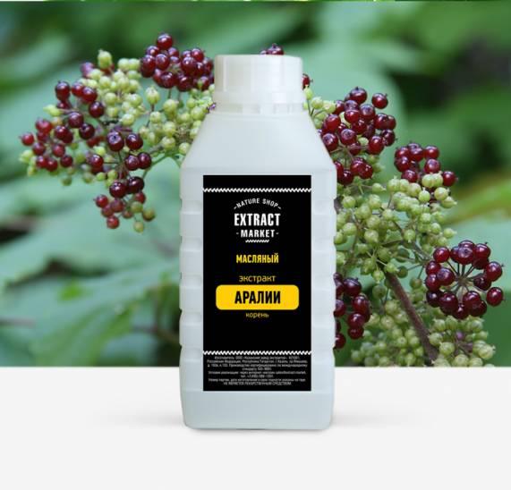 фото extract-market: Масляный экстракт аралии -1