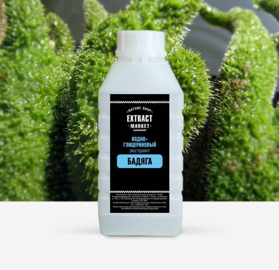 фото extract-market: Водно-глицериновый экстракт бадяги-1
