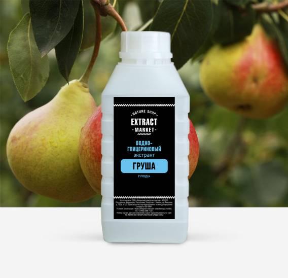 фото extract-market: Водно-глицериновый экстракт груши -1