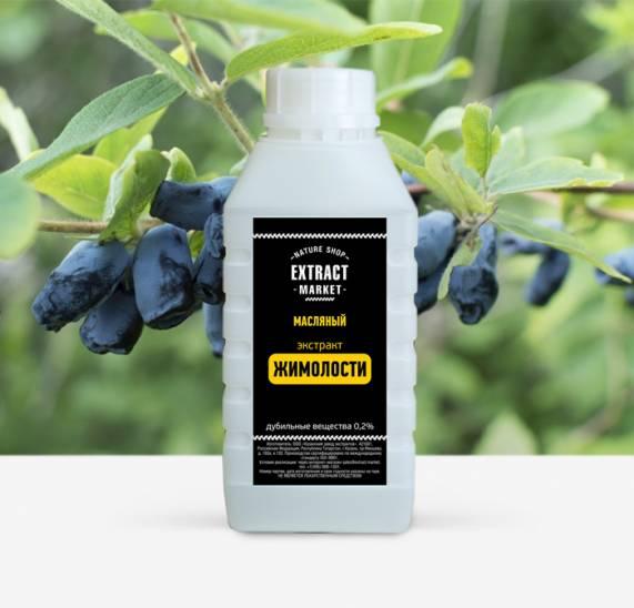 фото extract-market: Масляный экстракт жимолости -1