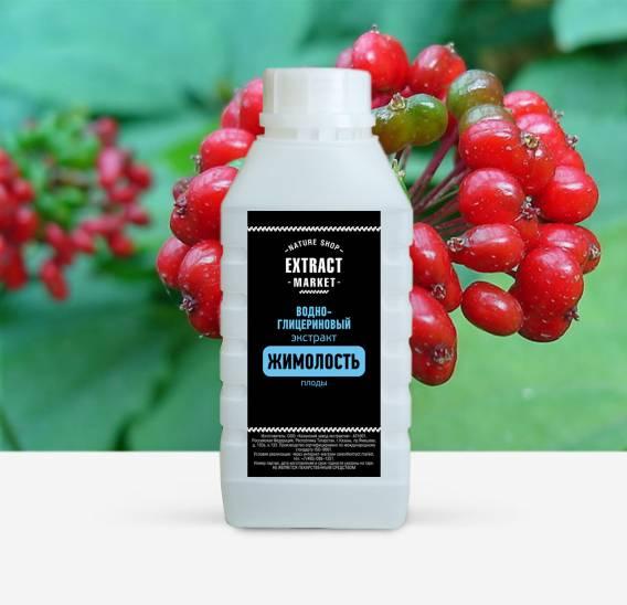 фото extract-market: Водно-глицериновый экстракт жимолости -1
