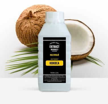 фото Масляный экстракт кокоса