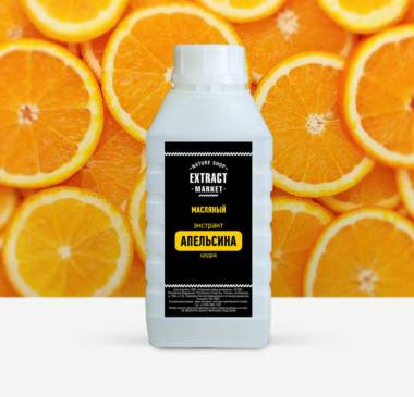 фото Масляный экстракт апельсина
