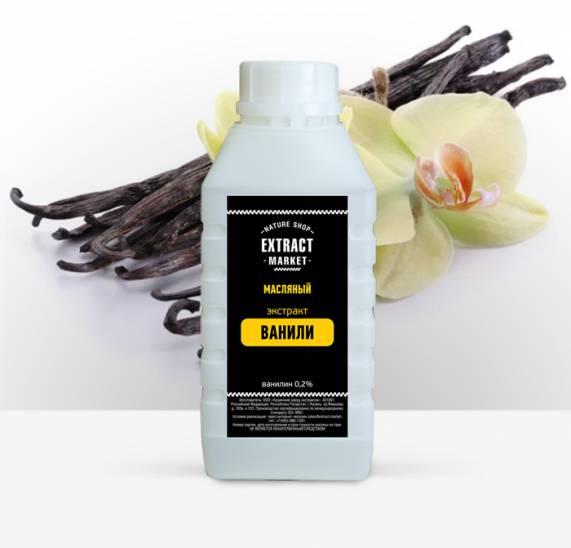 фото extract-market: Масляный экстракт ванили -1