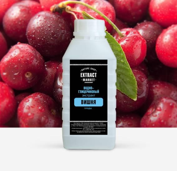 фото extract-market: Водно-глицериновый экстракт вишни -1