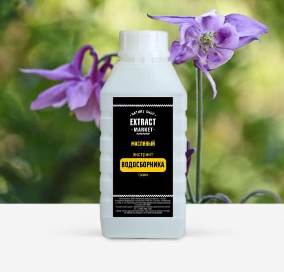 фото extract-market: Масляный экстракт водосборника -1
