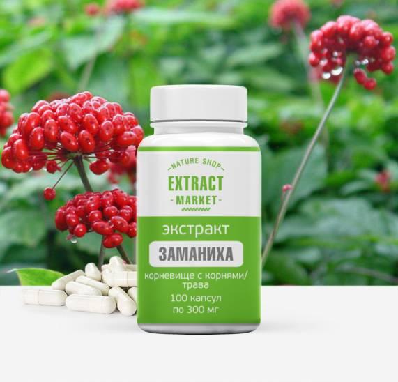 фото extract-market: Водно-глицериновый экстракт заманихи -1